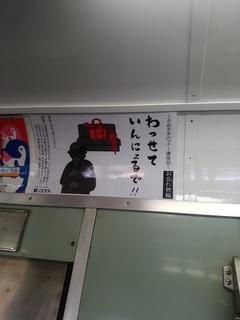 こと電.jpg
