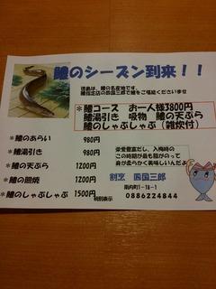 IMG_20160616_104104.jpg
