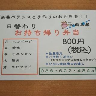 IMG_20200413_170336_189.jpg