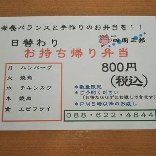 IMG_20200414_165607_669.jpg